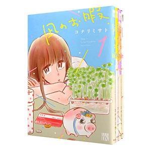 凪のお暇 (1〜6巻セット)/コナリミサト