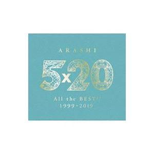 嵐/5×20 All the BEST!! 1999−2019(初回限定盤2)|netoff2