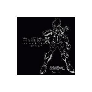 「白き鋼鉄のX(イクス)THE OUT OF GUNVOLT」サウンドトラック
