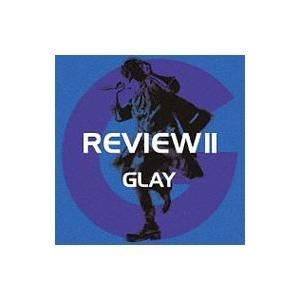 GLAY/REVIEW2〜BEST OF GLAY〜|netoff2