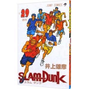 SLAM DUNK 29/井上雄彦|netoff