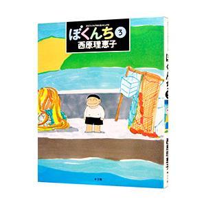 ■カテゴリ:中古コミック ■ジャンル:青年 ■出版社:小学館 ■掲載紙:ビッグスピリッツコミックス ...