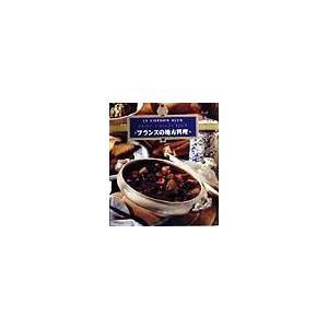 ■ジャンル:料理・趣味・児童 各国料理 ■出版社:チャールズ・イー・タトル出版 ■出版社シリーズ:コ...