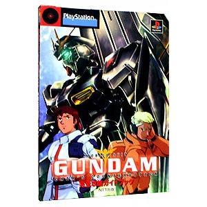 機動戦士ガンダム逆襲のシャア 完全攻略ガイドブック[プレイステーション版]/NTT出版