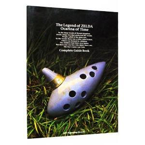 ■ジャンル:料理・趣味・児童 ゲーム攻略本 ■出版社:NTT出版 ■出版社シリーズ: ■本のサイズ:...