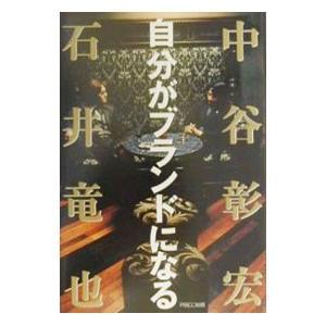 ■ジャンル:女性・生活・コンピュータ 音楽 ■出版社:Parco ■出版社シリーズ: ■本のサイズ:...