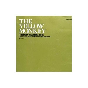 YELLOW MONKEY/TRIAD YEARS act1 THE VERY BEST OF THE YELLOW MONKEY netoff