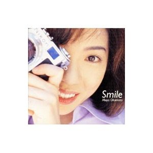岡本真夜/Smile|netoff