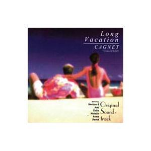 「ロング・バケーション」オリジナル・サウンドトラックの関連商品4