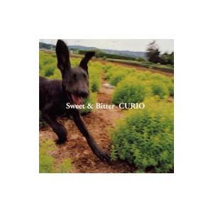 CURIO/スウィート&ビター netoff