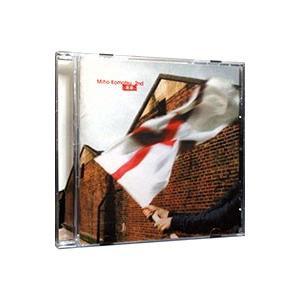 日本テレビ系アニメ『名探偵コナン』の主題歌がヒットした女性シンガーのセカンド・アルバム。全曲の作詞/...