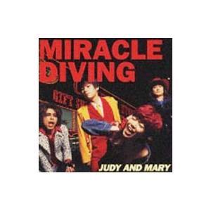 JUDY AND MARY/ミラクルダイビング|netoff