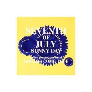 「7月7日、晴れ」サウンドトラック|netoff