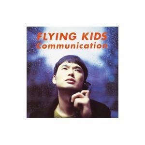 FLYING KIDS/コミュニケーション|netoff