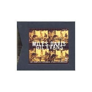 マイルス・デイヴィス/マイルス&ギル・コンプリート・スタジオ・レコーディングBOX
