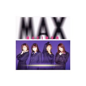 MAX/MAXIMUM|netoff