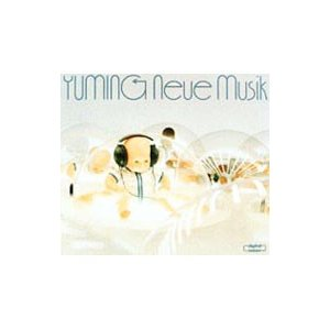 松任谷由実/Neue Musik YUMI MATSUTOYA COMPLETE BEST VOL.1|netoff