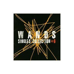 WANDS/シングルス・コレクション+6 netoff