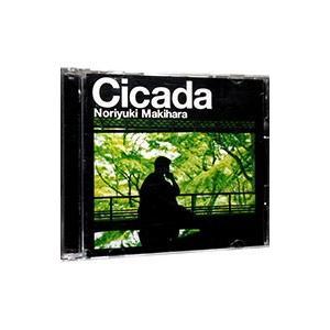 槇原敬之/Cicada 初回盤 netoff