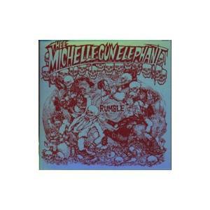 とにかくリリース枚数の多いミッシェルだが、マキシ・シングルを集めたこの一枚は、ファンには嬉しい企画盤...