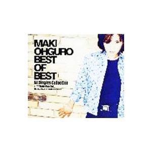 大黒摩季/BEST OF BEST〜All Singles Collection|netoff