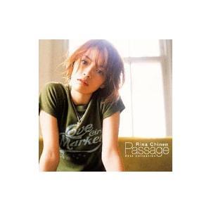 知念里奈/Passage〜Best Collection ...