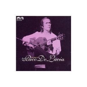 パコ・デ・ルシア/ラ・マラゲーニャ〜ベスト・オブ・フラメンコ・ギター《マーキュリー・フォーエバー・コレクション》|netoff