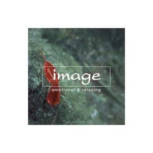 オムニバス/image エモーショナル&リラクシング