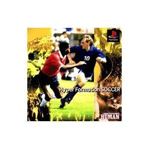 PS/HYPERフォーメーションサッカー|netoff
