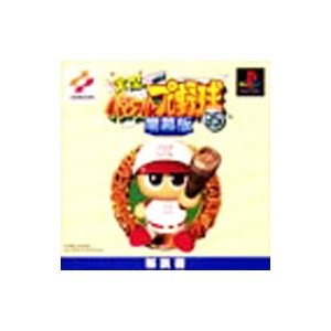 PS/実況パワフルプロ野球 '95開幕版|netoff