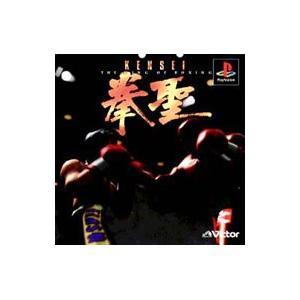 PS/拳聖 キング・オブ・ボクシング|netoff