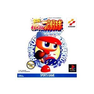 PS/実況パワフルプロ野球 '97開幕版|netoff