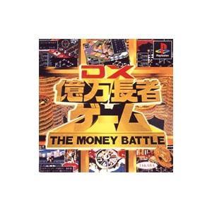 PS/DX億万長者ゲーム THE BEST|netoff