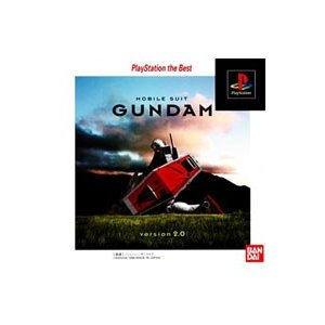 PS/機動戦士ガンダム version2.0 PS the Best|netoff
