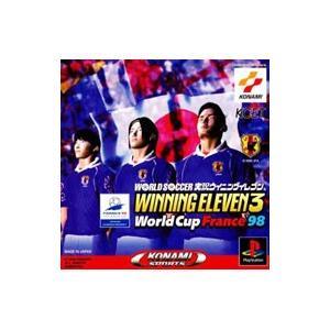 PS/ワールドサッカー 実況ウイニングイレブン3 World Cup France'98|netoff