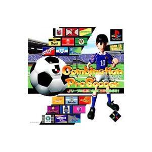 PS/コンビネーションプロサッカー|netoff