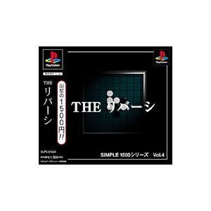 PS/THE リバーシ SIMPLE1500シリーズ Vol.4|netoff