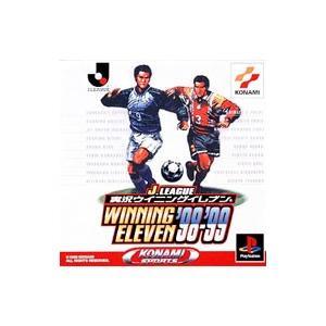 PS/Jリーグ実況ウイニングイレブン'98−'99|netoff
