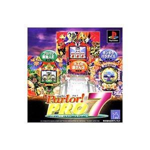 PS/Parlor!PRO7 パチンコ実機シミュレーションゲーム|netoff