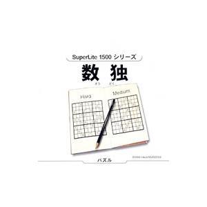 PS/数独 SuperLite1500シリーズ|netoff