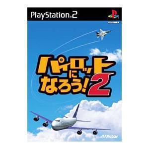 PS2/パイロットになろう!2|netoff