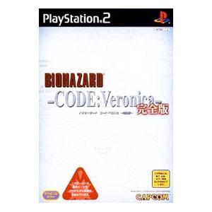 PS2/バイオハザード コード:ベロニカ 完全版|netoff