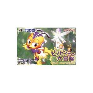 GBA/ピノビィーの大冒険|netoff
