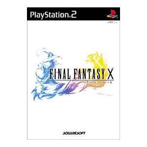 PS2/ファイナルファンタジーX (FF10)