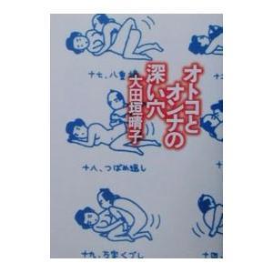 ■カテゴリ:中古本 ■ジャンル:女性・生活・コンピュータ 妊娠/出産 ■出版社:メディアファクトリー...