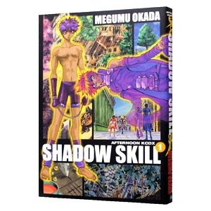 SHADOW SKILL 1/岡田芽武