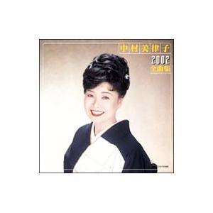 初の船村作品に挑戦した最新シングル「赤いエプロン」をはじめ、「おんなの純情」などシングル曲を中心に編...