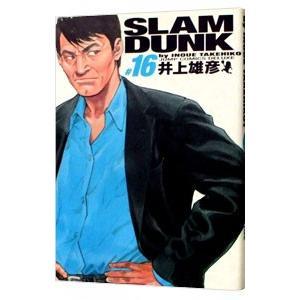 SLAM DUNK 【完全版】 16/井上雄彦|netoff