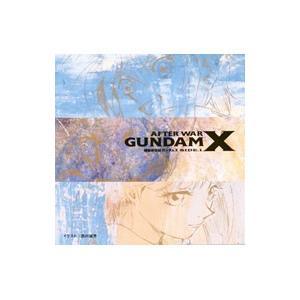 「機動新世紀ガンダムX」〜サイド1