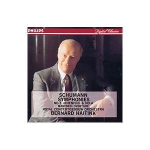 シューマン:交響曲第3番「ライン」・第4番「マンフレッド」序曲|netoff
